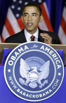 Obama_crest