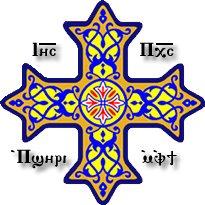 Copticcross