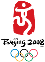 Beijing_2008_olympics_logo